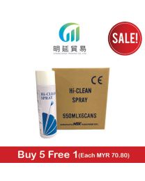 Chang Ming Hi-Clean Spray for Handpieces (Buy 5 Free 1)