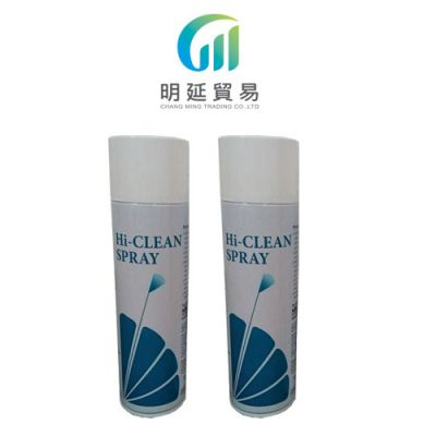 Chang Ming Hi-Clean Spray for Handpiece